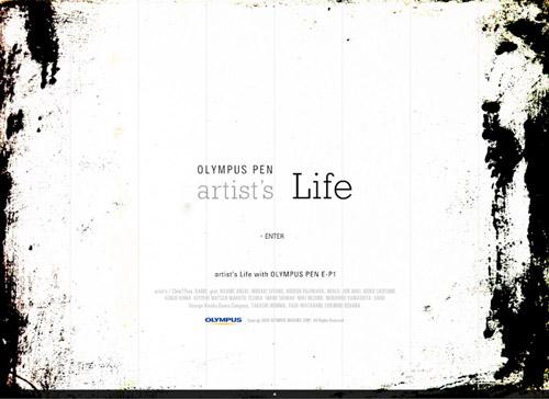 artistslife